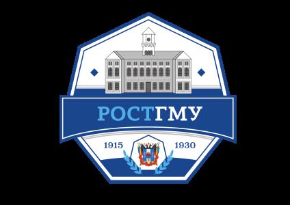 Дистанционные курсы повышения квалификации и профпереподготовки РостГМУ